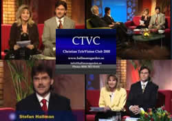 CTVC Trailer!